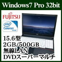 ★富士通 LIFEBOOK A574/MX FMVA10033P ノートパソコン  Windows7 PRO Celeron 500GB HDD DVDスーパー...