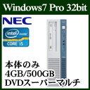 【エントリーしてポイント5倍!11/29 9:59まで】 NEC PC-MK33MBZD882NN4SUZ Windows7 Corei5 4GB 500GB ...