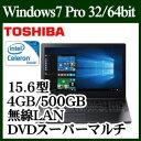 ★東芝 PB45ANAD4RDAD81 Windows 7 Intel Celeron 標準4GB 500GB DVDスーパーマルチドライブ 15.6型液晶ノートパソコン 無線LAN Bluetoot