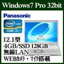 Panasonic CF-SZ5HDFKS Let's note SZ5 Windows 7 Core i5 標準4GB SSD 128 GB 12.1型液晶ノートパソコン 軽量 長時間バッテリー搭載!