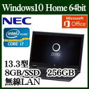 ★NEC PC-HZ750FAB LAVIE Hybrid ZERO Windows 10 Core i7 標準8GB SSD 約256GB 13.3型液晶ノートパソコン ワイド画面 無線LAN PCHZ750FAB