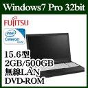 富士通 FMVA1003HP Windows 7 Celeron 標準2GB 500GB HDD DVD-ROM 15.6型液晶ノートパソコン