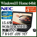 NEC PC-NS850FAB LAVIE Note Standard Windows 10 Home 64ビット Core i7 8GB 1TB SSHD 15.6型ワイド ブルーレイディスクドライブ 無線LAN office【02P03Dec16】