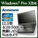 ★Lenovo レノボ ThinkPad X250 20CLS8P200 ThinkPad X250 Windows 7 Pro 32bit Core i5 4GBメモリ 500GBHDD 12.5型
