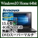Lenovo ideapad 310 80TV00R3JP Windows 10 Core i5 4GB HDD500GB DVD スーパーマルチ ドライブ 15.6型液晶ノートパソコン 無線LAN Bluetooth HDMI端子 【02P03Dec16】