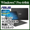 ASUS P2420LA-WO0254G ASUSPRO ESSENTIAL P2420LA Windows 7 Core i3 標準4GB 500GB 14型ワイド 無線LAN WEBカメラ