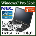 ★NEC PC-VK22TFWL4SZN VersaPro Windows 7 Core i5 標準2GB HDD 500GB DVDスーパーマルチドライブ 15.6型ワイ液晶ノートパソコン ドoffice Microsoft Office Personal 2013