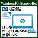 ★【Thinkfree office NEOセット】 HP Y4G18PA-AAAA Stream 11-y003TU ベーシックモデル Windows10 Celeron 2GBオンボード 32GB 11.6イ..