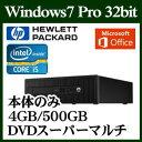 ★HP W9B51PA#ABJ Windows7 Corei5 4GB 500GB スーパーマルチドライブ office MicrosoftOfficePersonal2013 本体のみ ProDesk 600 G1 SF PC