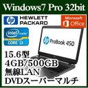 ★HP X6W59PA#ABJ Windows7 Corei3 4GB 500GB スーパーマルチドライブ 15.6型液晶ノートパソコン 無線LAN office Microsoft Office Personal 2013 Bluetooth HDMI端子付 ProBook 450 G2 Notebook PC