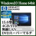 ★HP Y4F90PA-AAAA HP Pavilion 15-au100 スタンダードモデル Windows10 Core i5 4GB 1TB HDD DVDスーパーマルチドライブ 15.6インチワイド液晶ノートパソコン 無線LAN webカメラ ブリザードホワイト B&O Playデュアルスピーカー