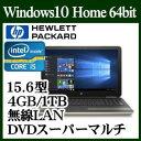★HP Y4F92PA-AAAA HP Pavilion 15-au100 スタンダードモデル Windows10 Core i5 4GB 1TB HDD DVDスーパーマルチドライブ 15.6インチワイド液晶ノートパソコン 無線LAN webカメラ モダンゴールド B&O Playデュアルスピーカー