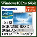 【最大クーポン1200円OFF】Panasonic CF-SZ6FD3QR Let's note SZ6 Windows 10 Core i7 8GB 256G...