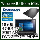 ★Lenovo Windows 10 80TV01D1JP A4ノートパソコン ideapad 310 Core i5-7200U 4GB 1TB 無線LAN ...