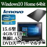 ★Lenovo Windows 10 80TV01D1JP A4ノートパソコン ideapad 310 Core i5-7200U 4GB 1TB 無線LAN 15.6型液晶ノートパソコン DVDスーパーマルチドライブ Bluetooth v4.1 2017年モデル