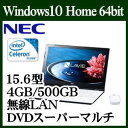★NEC PC-SN16CJSA8-1 Windows 10 Celeron 3855U A4ノートパソコン 4GB LAVIE Smart NS(e) HDD500GB 15.6型ワイド液晶ノートパ