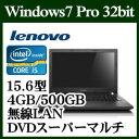 ★Lenovo E50 80J2025MJP Windows7 Core i5 メモリ4GB HDD500GB DVDスーパーマルチ 15.6型液晶ノートパソコン 高速無線LAN VGA HDMI マイクロフォン/ ヘッドフォン・コンボ・ジャック