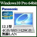 ★Panasonic Let's note SZ5 CF-SZ5HDFVS Windows10 Pro 64ビット Corei5 4GBメモリ SSD128GB 12.1型液晶 アンチグレア ノートパソコン レッツノート CFSZ5HDFVS