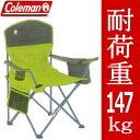★Coleman コールマン チェア アウトドア チェア 耐荷重147Kg 専用収納袋付属 クーラー