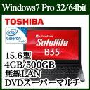 ★東芝 PB35YNAD4R4AD81 dynabook Satellite Windows 7 Celeron 4GB 500GB DVDスーパーマルチドライブ 15.6型液晶ノートパソコン ワイヤレス Bluetooth