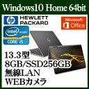 【ポイント2倍】HP スペクトル Spectre x360 13-ac000 ベーシックモデル office搭載 Windows10 Corei5 8GB SSD 256GB 13.3インチワイド液晶ノートパソコン webカメラ 15時間駆動 高速起動 高速無線LAN Bluetooth4.2 USB3.0 IPSタッチディスプレイ 1DF85PA-AABM 1DF85PA#ABJ