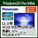 ★Panasonic LTE対応モデル CF-XZ6HFAQR Let's note XZ6 SIMフリー  Windows 10 Core i5 8GB SSD 128GB 12.0型液晶ノートパソコン 無線LAN webカメラ Office 搭載 Microsoft Office Home and Business Premium