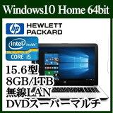 ★HP W6S89PA-AAVI 15-ay006TU スンダードモデル 15-ay000 Windows 10 intel Core i5 8GB 1TGB DVDスーパーマルチドライブ 15.6インチワイド液晶ノートパソコン フルHD 無線LAN Webカメラ