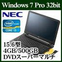 ★NEC PC-VJ20LFWD9ZTNWDZZY VersaPro Windows 7 Core i3 標準4GB HDD 500GB DVDスーパーマルチドライブ 15.6型ワイド Webカメラ USB3.0 HDMI メモリーカードスロット