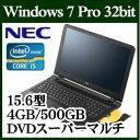 ★NEC PC-VJ22TFWD9ZTNWDZZY VersaPro Windows 7 Core i5 標準4GB HDD 500GB DVDスーパーマルチドライブ 15.6型ワイド Webカメラ