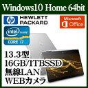 ★HP Spectre x360 13-ac000 パフォーマンスモデル Windows10 Intel Corei7 16GBオンボード SSD 1TB 13.3 インチワイド液晶UHDノートパソコン 4K・IPSタッチディスプレイ (3840×2160) webカメラ MS Office Home & Business Premium 無線LAN 1DF90PA-AAAA HP