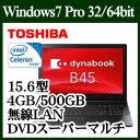 ★東芝 OS変更可 PB45BNAD4RDAD81 dynabook Satellite Windows 7Celeron 標準4GB 500GB HDD DVDスーパーマルチドライブ 15.6型 ワイヤレス WIN10