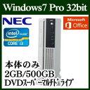 ★NEC OS変更可 PC-MK37LLZLCNST Mate ML Windows 7 Intel Core i3 標準2GB 500GB HDD DVDスーパーマルチドライブ office搭載モデル USB3.0x4、USB2.0×2、RS-232C D-sub9ピン×1、ミニD-sub15ピン×1、RJ45 LANコネクタ×1