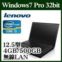 【ポイント2倍】Lenovo OS変更可 ThinkPad X260 Windows 7 Intel Core i5 標準4GB HDD 500GB 12.5型液晶ノートパソコン ワイヤレス 高速無線LAN Bluetooth4.1 webカメラHD720p対応 日本語キーボード USB3.0 LAN HDMI SDカードスロットル MiniDisplayPort 指紋認証センサー