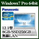 ★Panasonic CF-SZ5PDY6S Let's note SZ5 Windows 7 Core i5 8GB SSD 256GB 12.1型液晶ノートパソコン ワイヤレス