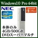 ★NEC MS Office搭載 PC-MK37LLZ6S8...