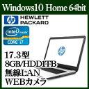 ★HP フルHD 17-x100 パフォーマンスモデル Windows10 Home 64bit AMD Radeon R7 M440グラフックス Corei7 8GB HDD1TB webカメラ 大画面..
