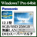★Panasonic CF-SZ5PDQ6S Let's note Windows 7Core i5 8GB SSD DVDスーパーマルチドライブ 12.1型液晶ノートパソコン 高速無線LAN