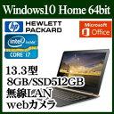 ★ office搭載 SSD搭載! HP ノートパソコン Spectre 13-v108TU Core i7 Windows10 Home 64bit Corei7 8GB SSD512GB13.3インチワイドフルHD Microsoft Office Personal Premium 高速無線LAN Y4G21PA-AAAJ Y4G21PAAAAJ