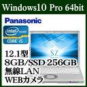 ★【ポイント2倍】SSD搭載! Panasonic CF-SZ6RDYVS Let 039 s note SZ6 Windows 10 Core i5 8GB SSD 256GB 12.1型液晶ノートパソコン WEBカメラ 高速無線LAN USB3.0 Bluetooth v4.1 HDMI出力端子 SDメモリカードスロットル WEBカメラ
