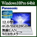 ★Panasonic CF-XZ6RD1VS Let's note XZ6 Windows 10 Core i5 4 GB SSD 128GB 12.0型液晶ノートパソコン 無線LAN webカメラ