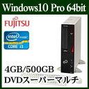 ★富士通 デスクトップパソコン FMVD3001AP ESPRIMO D587/RX Windows 10 Core-i3 標準4