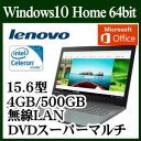 ★Office搭載! Lenovo ideapad 320 ノートパソコン 80XR019WJP Windows 10 Celeron 4GB HDD500GB DVDスーパーマルチドライブ 15.6型フル..