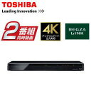 ★東芝 レグザ ブルーレイディスクレコーダーDBR-W507 時短 500GB HDD内蔵 2番組同時録