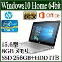 ★HP ENVY Notebook 15-as102TU ノートパソコンOffice Personal Premium プラス Y4F64PA-AAOI Windows 10 Home 64bit Corei5 8GB SSD256GB WEBカメラ 高速無線LAN 15.6インチフルHD液晶 SDカードスロットル HDMI USB3.0 USB Type-C ヘッドホン出力 Bluetooth 4.2
