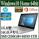 ★HP ENVY Notebook 15-as103TU ノートパソコンOffice H & Business Premium プラス Office 365 Y4F65PA-ABUT Windows 10 Home 64bit Corei5 16GB SSD256GB WEBカメラ 高速無線LAN 15.6インチフルHD液晶 SDカードスロットル HDMI USB3.0 USB Type-C ヘッドホン出力 Bluetooth