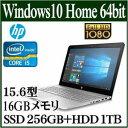 ★【ポイント2倍】HP ENVY Notebook 15-as103TU ノートパソコンY4F65PA-AAWJ Windows 10 Home 64bit Corei5 16GB SSD256GB WEBカメラ 高速無線LAN 15.6インチフルHD液晶 SDカードスロットル HDMI USB3.0 USB Type-C Bluetooth 4.2 メーカー保証1年