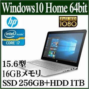 ★【動画をよく観る方にはコレ!】フルHD液晶 SSD搭載 アルミボディ HP ENVY Notebook 15-as134TU ノートパソコン Windows 10 Home 64bit Corei7 16GB SSD256GB WEBカメラ 高速無線LAN 15.6 HDMI USB3.0 USB Type-C Bluetooth 4.2 メーカー保証1年 1AD89PA-AAFG