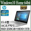 ★【動画をよく観る方にはコレ!】フルHD液晶 SSD搭載 アルミボディ HP ENVY Notebook 15-as134TU ノートパソコン Windows 10 Home 64bi..