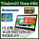 ★OFFICE搭載! Lenovo ideapad 320 80XL03X7JP Windows 10 Core i5 4GB SSD 128GB DVDスーパーマルチドライブ 15.6型フルHD液晶ノート..