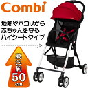 Combi F2 AF RD (フレイムレッド) コンビ 片...